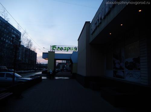 Бавария в Нижнем Новгороде