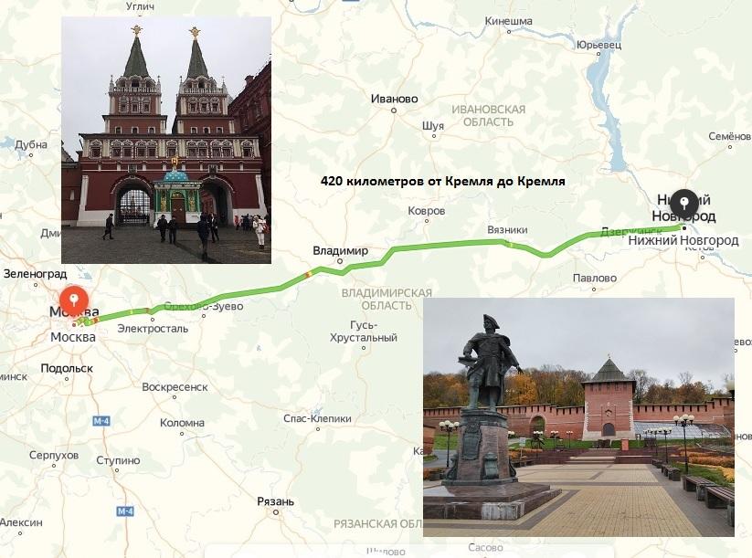 Карта поездки Москва Нижний Новгород от кремля до Кремля