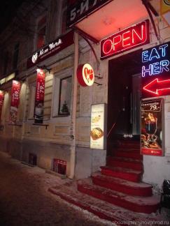 Вверх в Нью Йорк за пиццей