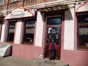 Фото. Вход в кафе Самарканд Нижний Новгород