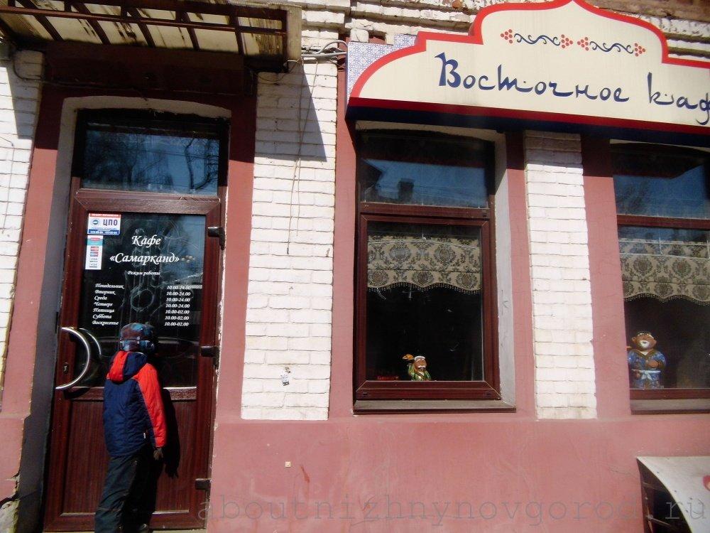 Восточное, а не узбекское(!?) кафе то