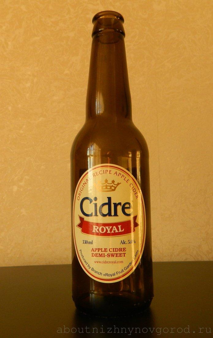 Бутылочка cidre royal