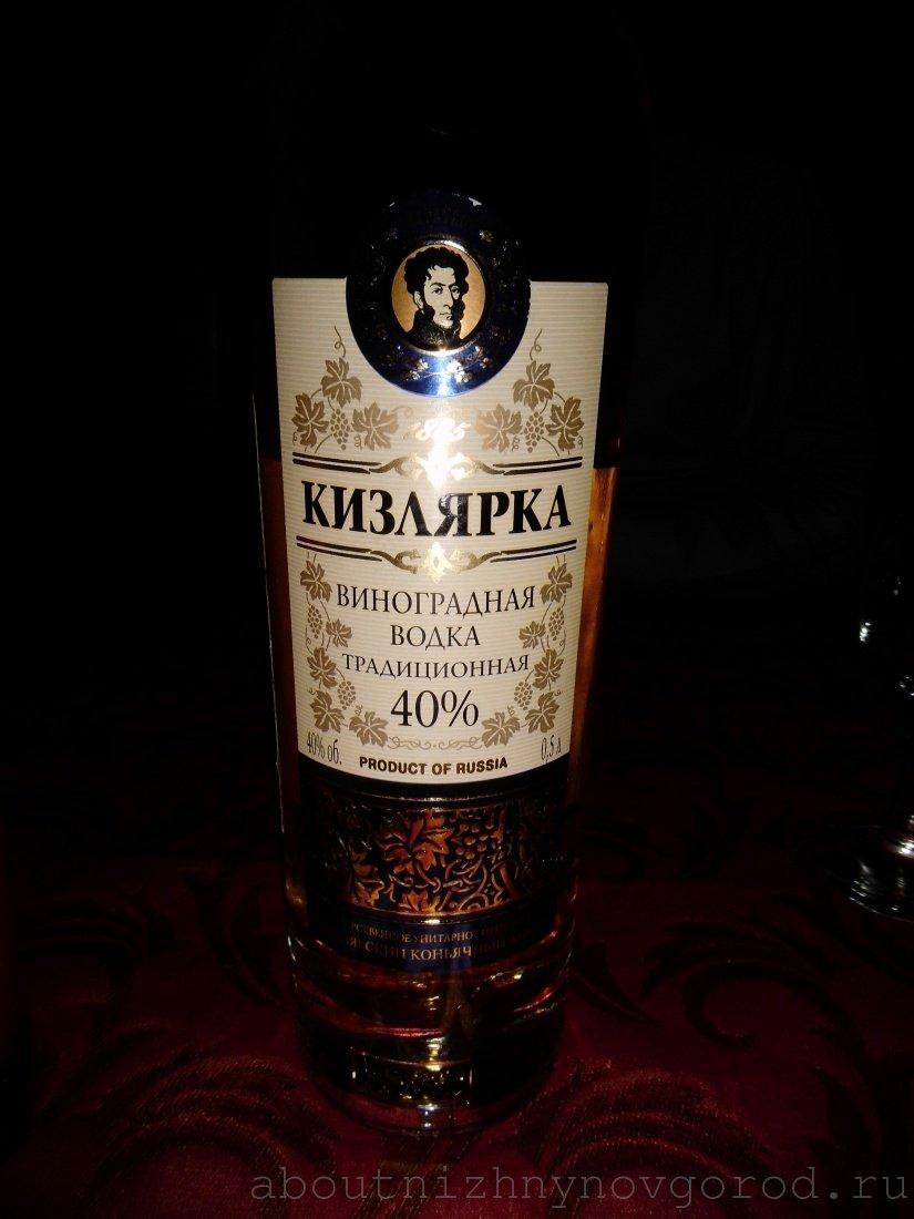 vodka Kizlyar