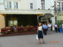 Вход в Дружкову Кружку Нижний Новгород