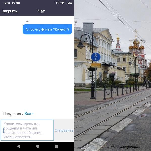 Онлайн экскурсия по Нижнему Новгороду