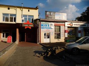 Фидель бар в Нижнем Новгороде