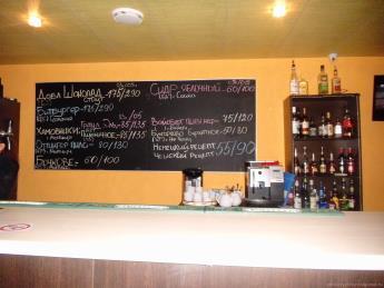Пивное меню Фидель бара (Fidel bar) на проспекте Октября