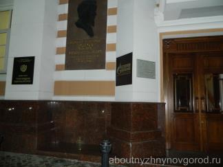 Дверь в музей Нижегородская радиолаборатория