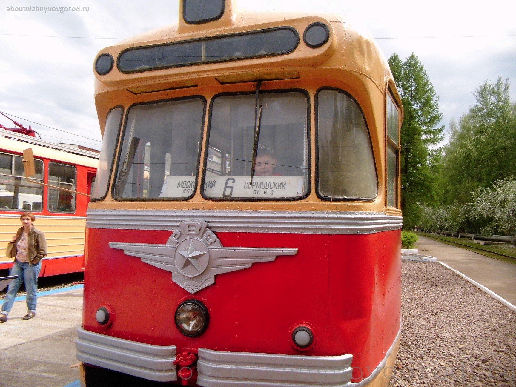 Следующая остановка, 'Музей электротранспорта'!