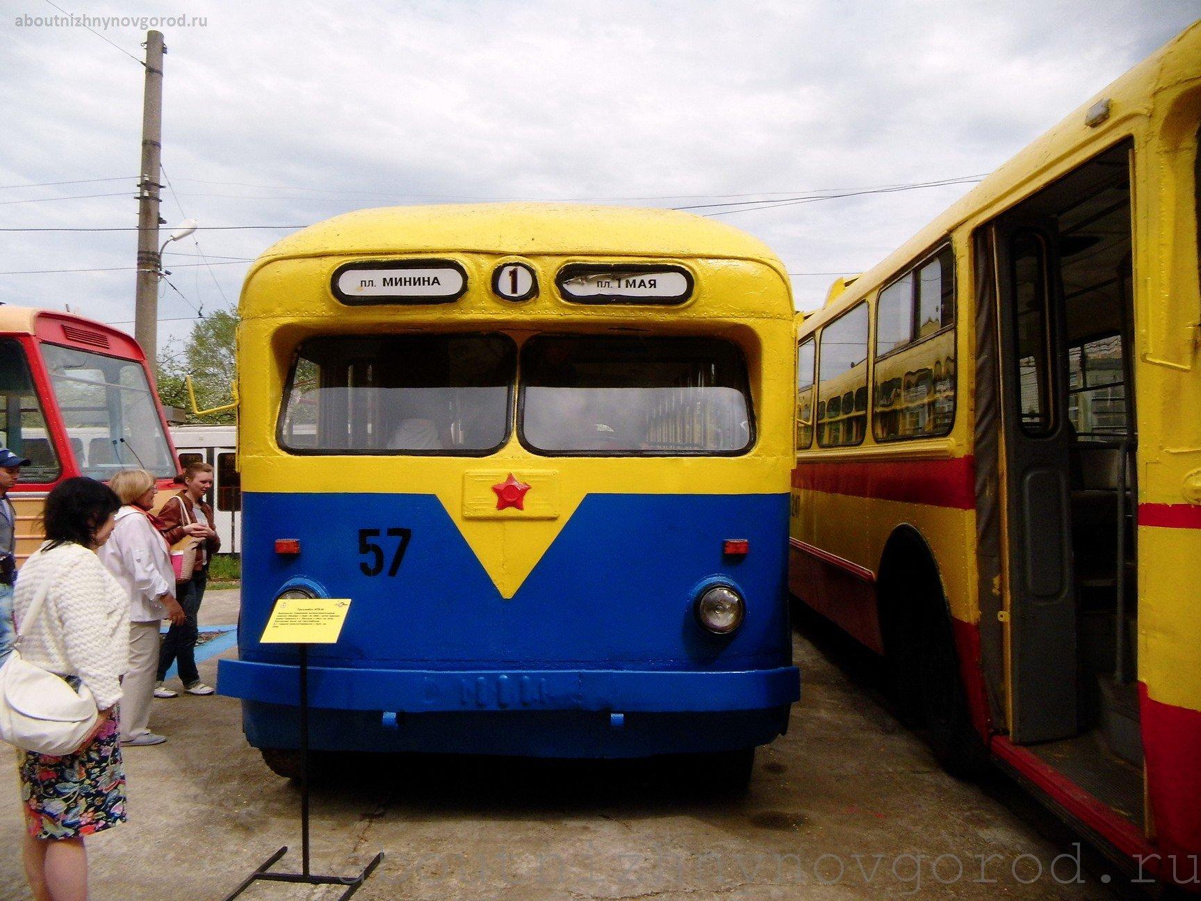 Вот такой вот первый маршрут троллейбуса