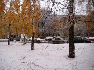 Внезапный снег в окрябре 2014