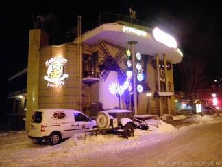 Ресторан Зер Гуд в Нижнем Новгороде