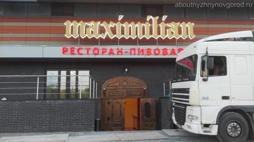 Вход в Maximilian в Нижнем Новгороде