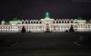 Ночная нижегородская ярмарка