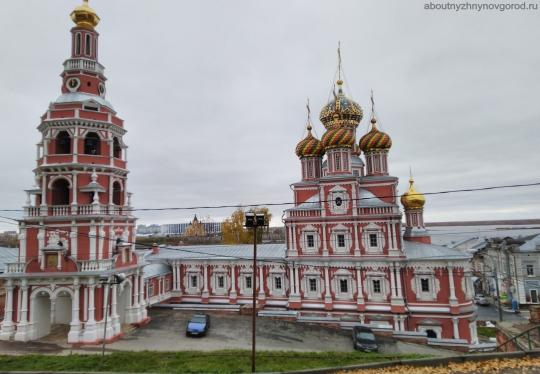 Строгановская церковь на улице Рождественской