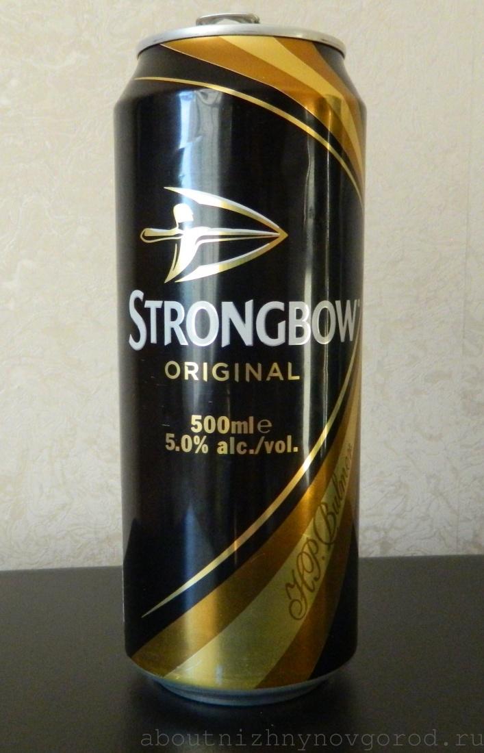Баночка strongbow. Сидр.