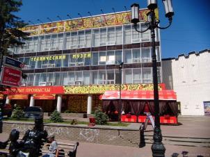 Вид с покровки на технический музей Нижнего Новгорода