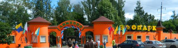 Лимпопо в Нижнем Новгороде