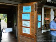 Вход в зоопарк Швейцария Цены