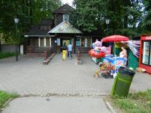 Зоопарк в Нижнем Новгороде
